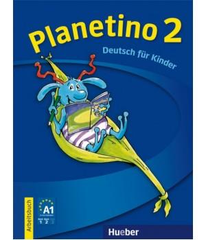 Рабочая тетрадь Planetino 2 Arbeitsbuch
