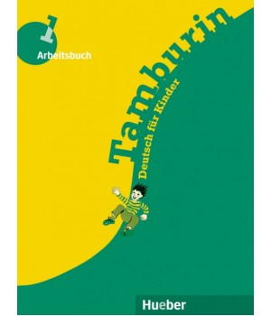 Робочий зошит Tamburin 1 Arbeitsbuch