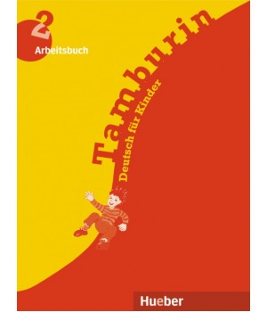 Робочий зошит Tamburin 2 Arbeitsbuch
