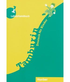Книга для вчителя Tamburin 1 Lehrerhandbuch