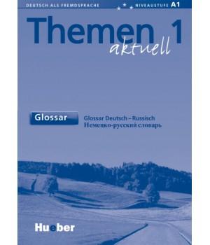 Словник Themen aktuell 1 Glossar Deutsch-Russisch