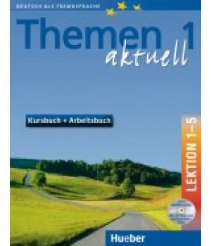 Підручник Themen aktuell 1 Kursbuch und Arbeitsbuch, Lektion 1-5, + CD-ROM