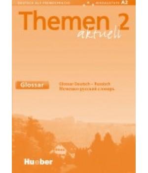 Словник Themen aktuell 2 Glossar Deutsch-Russisch