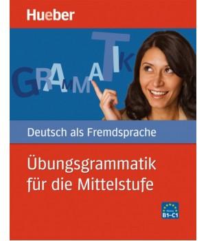 Підручник Übungsgrammatik für die Mittelstufe