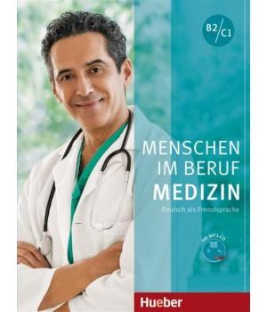 Підручник Menschen im Beruf Medizin mit MP3-CD