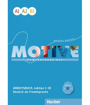 Робочий зошит Motive A1–B1 Arbeitsbuch, Lektion 1-30