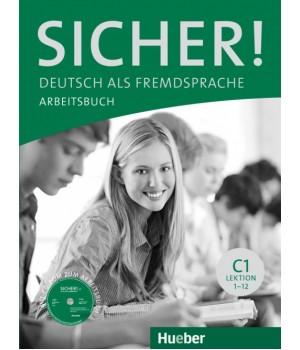 Робочий зошит Sicher! C1 Arbeitsbuch + CD zum Arbeitsbuch
