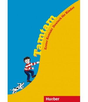 Робочий зошит Tamtam Arbeitsbuch