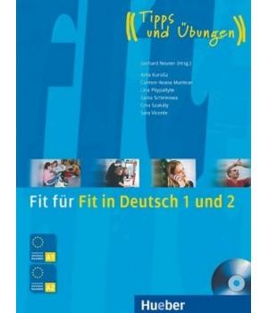 Тести Fit für Fit in Deutsch 1 + 2 Lehrbuch mit integrierter CD