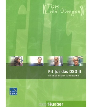Тести Fit fur das DSD II Ubungsbuch mit integrierter CD