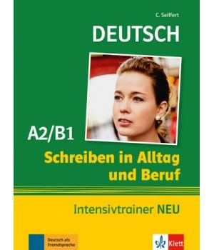 Підручник Schreiben in Alltag und Beruf A2/B1