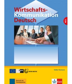 Тести Wirtschaftskommunikation Deutsch B2-C1