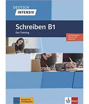 Вправи Deutsch intensiv Schreiben B1 Das Training
