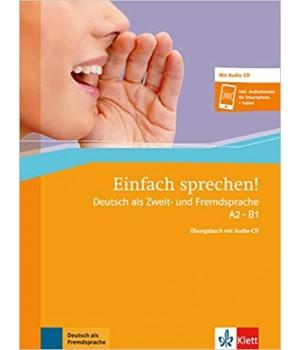 Вправи Einfach sprechen! A2-B1, Übungsbuch + Audio-CD + Online-Angebot