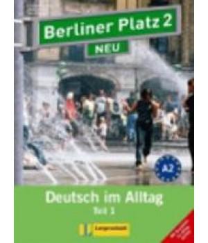 """Підручник Berliner Platz 2 NEU Lehr- und Arbeitsbuch 2, Teil 1 + Audio-CD und """"Im Alltag EXTRA"""""""