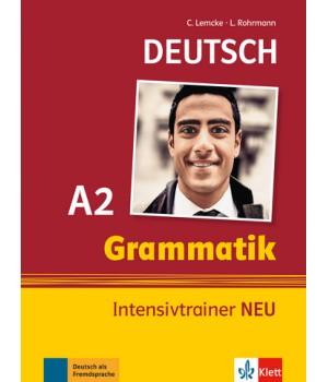 Вправи Grammatik Intensivtrainer Neu A2