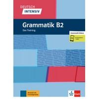 Граматика Deutsch intensiv Grammatik B2, Das Training, Buch + online