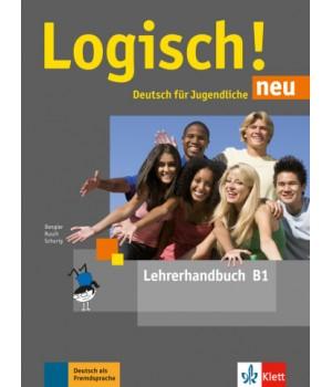 Книга для вчителя Logisch! neu B1 Lehrerhandbuch mit DVD