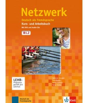 Підручник Netzwerk B1 Kurs- und Arbeitsbuch, Teil 2 + Audio-CDs + DVD