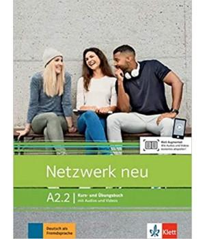 Підручник Netzwerk neu A2.2. Kurs- und Übungsbuch mit Audios und Videos