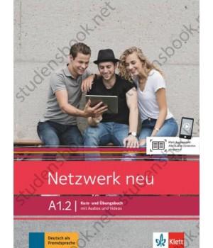 Підручник Netzwerk neu A1.2. Kurs- und Übungsbuch mit Audios und Videos