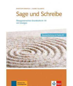 Підручник Sage und Schreibe A1/B1