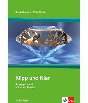Підручник Klipp und Klar A1/B1