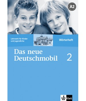 Словник Das neue deutschmobil 2 Wörterheft