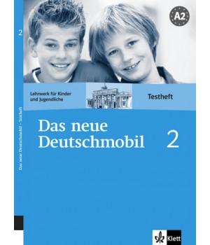 Тести Das neue deutschmobil 2 Testheft