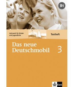 Тести Das neue deutschmobil 3 Testheft