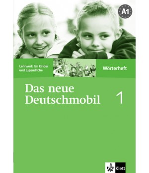 Словник Das neue deutschmobil 1 Wörterheft