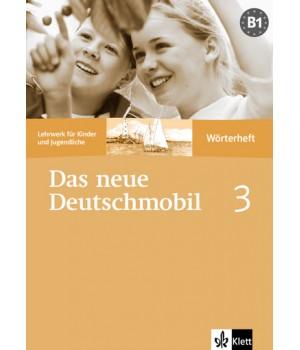 Словник Das neue deutschmobil 3 Wörterheft