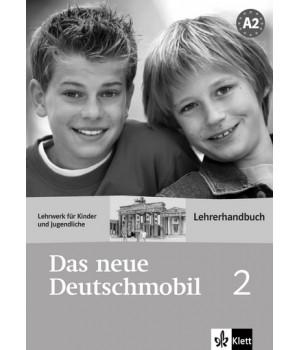 Книга для вчителя Das neue deutschmobil 2 Lehrerhandbuch