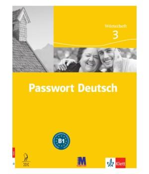 Словник Passwort Deutsch 3 Wörterheft