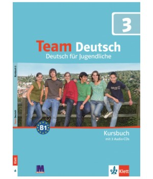Учебник Team Deutsch 3 Kursbuch