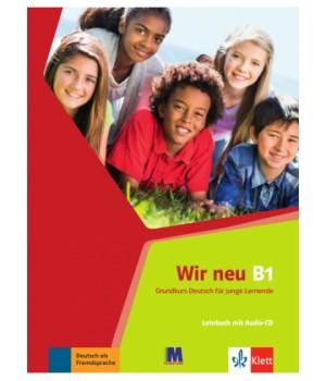 Підручник Wir Neu B1 Lehrbuch