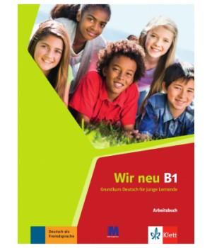 Робочий зошит Wir Neu B1 Arbeitsbuch