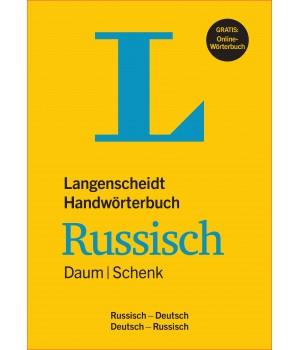 Словник Langenscheidt Handwörterbuch Russisch