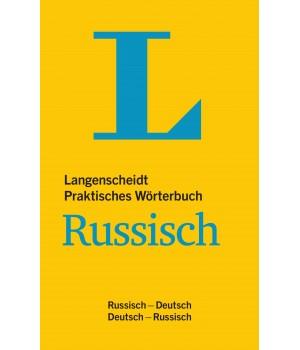 Словник Langenscheidt Praktisches Wörterbuch Russisch
