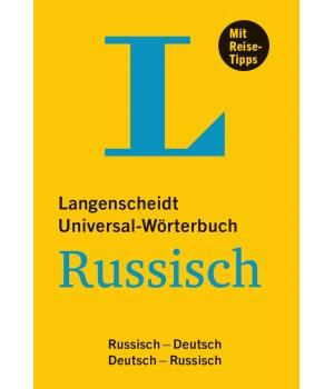 Словник Langenscheidt Universal-Wörterbuch Russisch