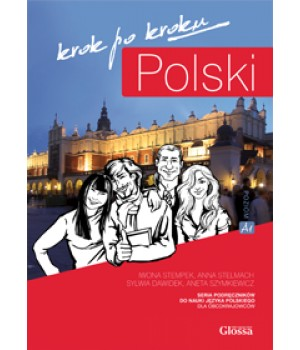 Підручник Polski, krok po kroku 1 (A1/A2) Podręcznik + Mp3 CD + e-Coursebook