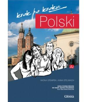 Підручник Polski, krok po kroku 2 (A2/B1) Podręcznik + Mp3 CD + e-Coursebook