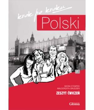 Підручник Polski, krok po kroku 1 (A1/A2) Zeszyt ćwiczeń + Mp3 CD + e-Coursebook