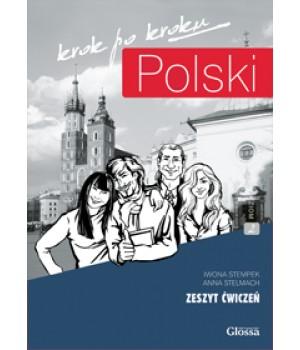 Підручник Polski, krok po kroku 2 (A2/B1) Zeszyt ćwiczeń + Mp3 CD + e-Coursebook