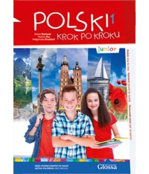Підручник Polski, krok po kroku Junior 1 Podręcznik + Mp3 CD + kod dostępy