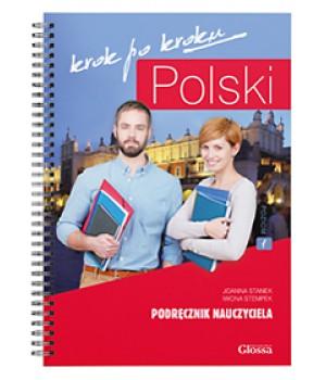 Книга для вчителя Polski, krok po kroku 1 (A1/A2) Podręcznik nauczyciela + Mp3 CD + kod dostępy