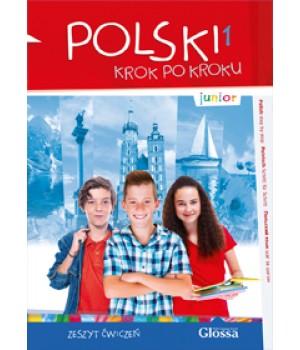 Робочий зошит Polski, krok po kroku Junior 1 Zeszyt ćwiczeń + Mp3 CD + e-Coursebook
