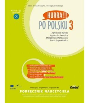 Книга для вчителя Hurra!!! Po Polsku 3 Podręcznik nauczyciela