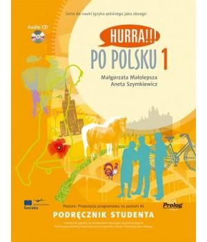 Підручник Hurra!!! Po polsku 1 Podręcznik studenta + Audio CD