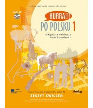 Робочий зошит Hurra!!! Po polsku 1 Zeszyt ćwiczeń + Audio CD